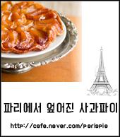 Blog coréen